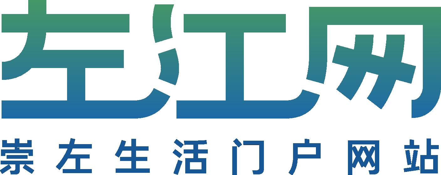 左江網(wang)